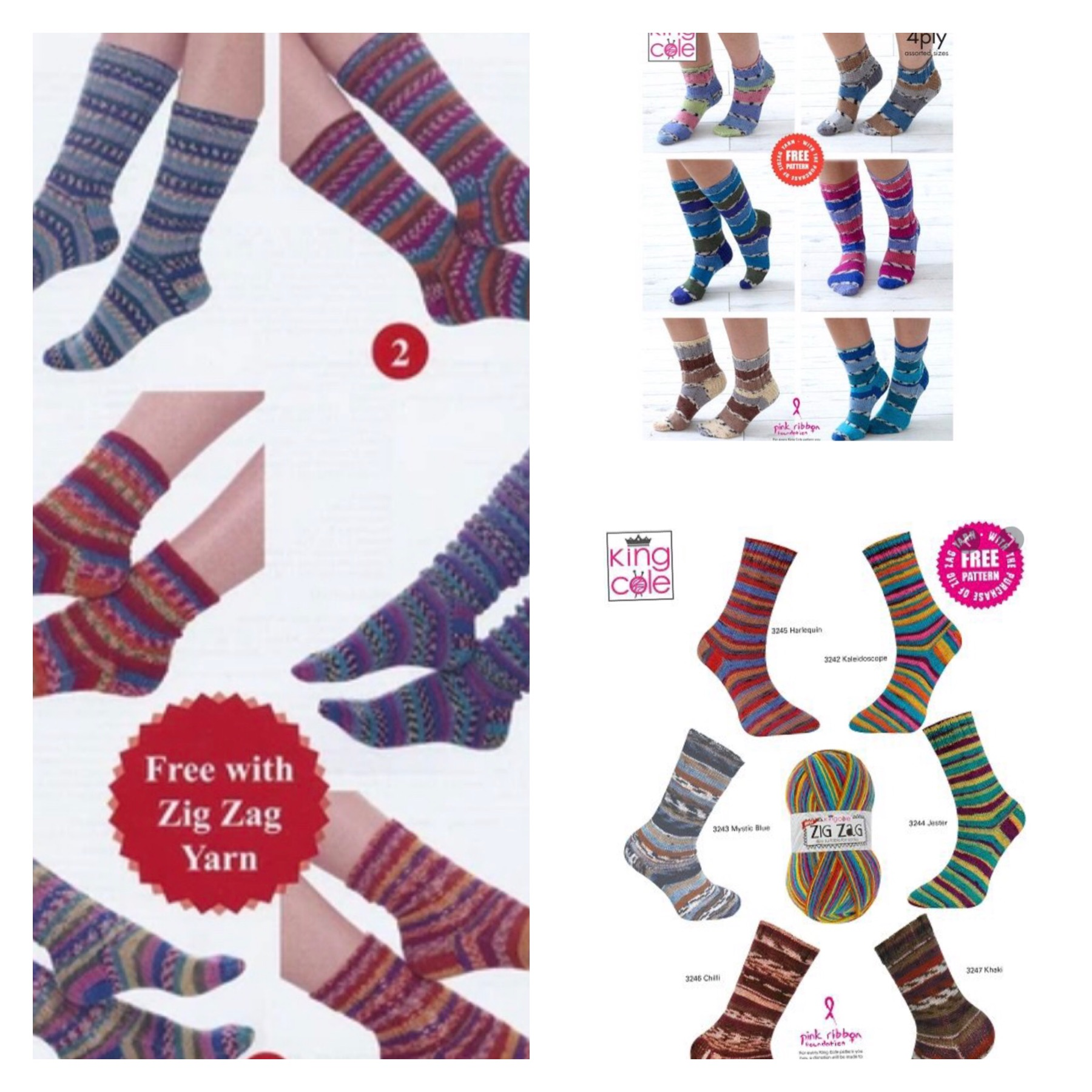 Free Pattern Various Colours King Cole Zig Zag Sock Wool Blend Yarn